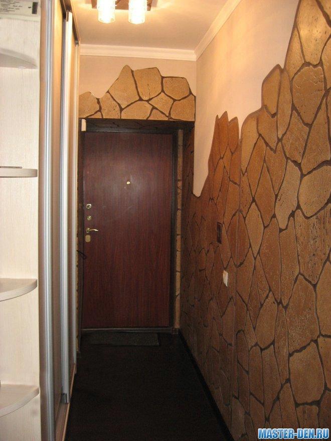 Комплексный ремонт квартир и коттеджей - Сам себе